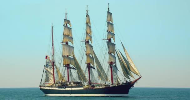 Three Masted Sailing Ship