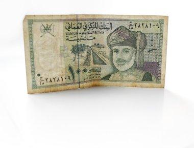 Omani rial or riyal currency