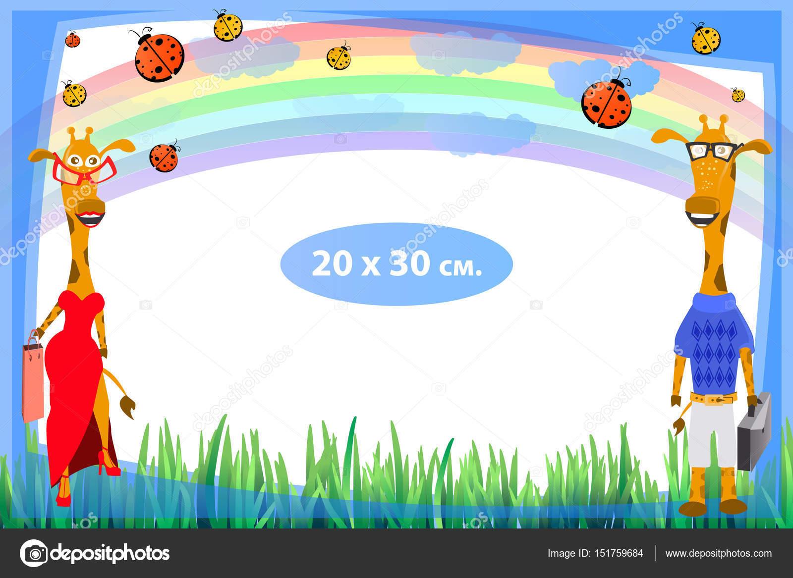 Marco de fotos para un niño. Ilustraciones para diseño — Vector de ...