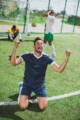 glücklicher Fußballer