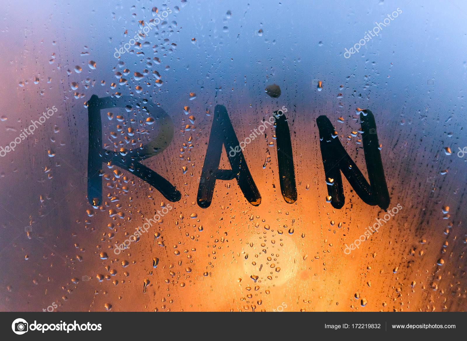 картинки дождь с надписями