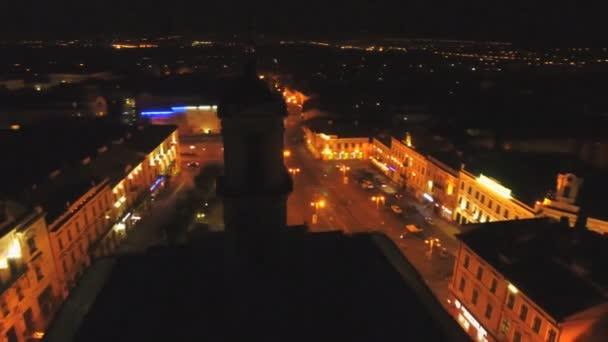 Légi lövés éjszakai város