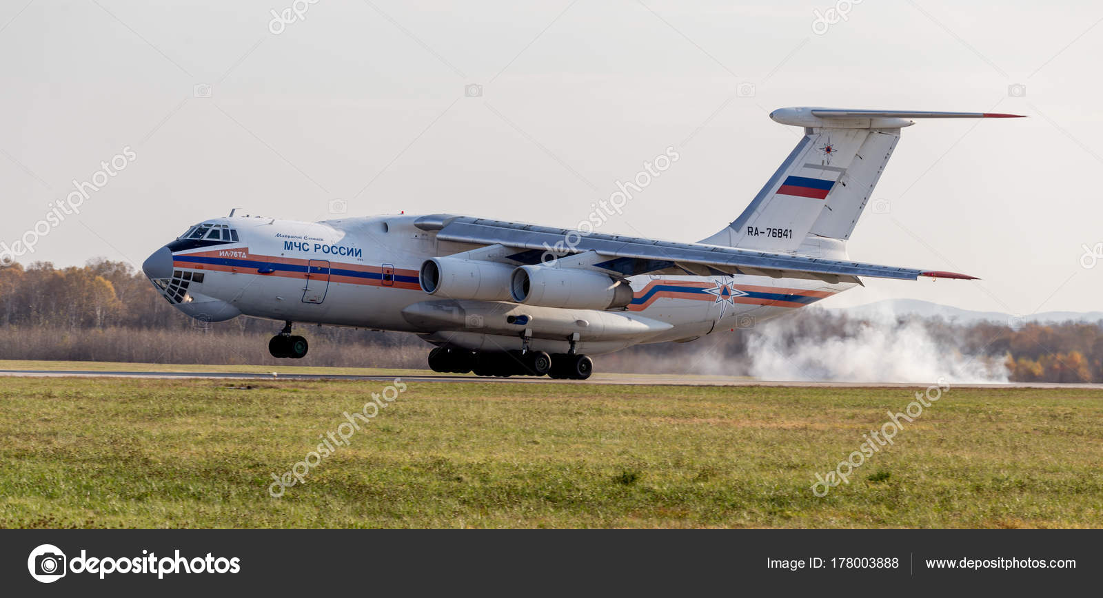 Обои Самолёт, Il-76, ВВС Украины, Ильюшин, Военно-транспортный. Авиация foto 19