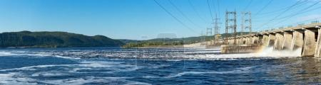 Hydroelectric power station.