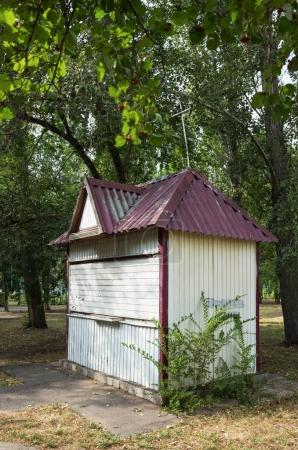 Old closed stall