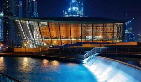 DUBAI, UAE - DECEMBER 3, 2017: Dubai Opera House building at night