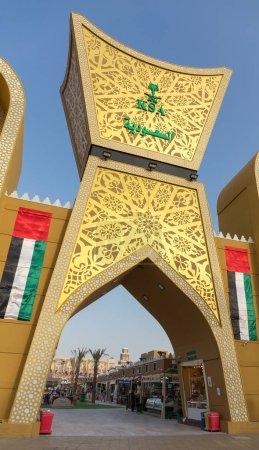 DUBAI, UAE - DECEMBER 4, 2017: Entrance to the Pavilion of Saudi Arabia in the park entertainment center Global Village