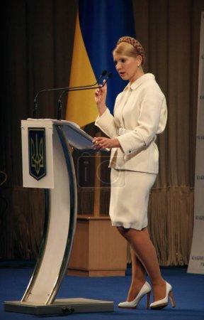 The former Prime Minister of Ukraine Yulia Tymoshenko