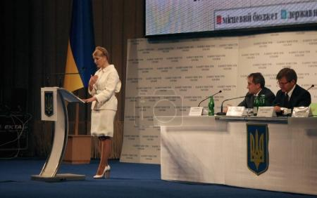 Former Prime Minister of Ukraine Yulia Tymoshenko