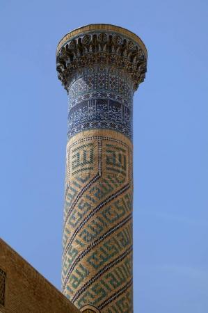 Minaret of Gur-e-Amir mausoleum, Samarkand