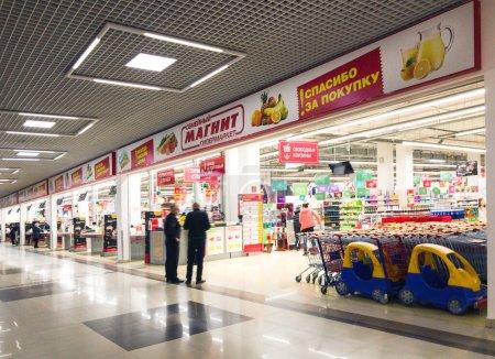 Russie, 2020 : Magnit hypermarché (Magnet )