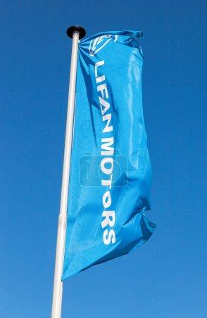 Флаг Лифан Моторс за