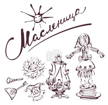 Russian Spring Festival Shrovetide. Symbols and accessories pancakes, stuffed, samovar, balalaika, sun, and jester