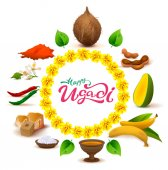 Happy Ugadi lettering text Set of accessories food Coconut sugar salt pepper banana mango