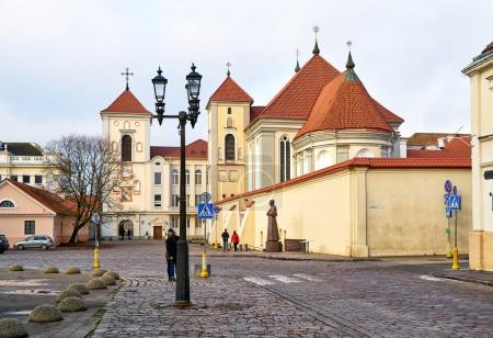 View of Kaunas Priest Seminary