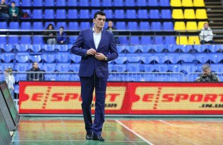 FIBA Womens EuroBasket 2019: Ukraine v Netherlands