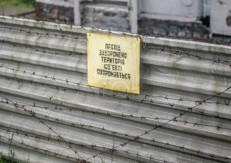 warning sign on fence in Chernobyl