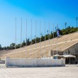 The Panathenaic Stadium in a summer day in Athens,...