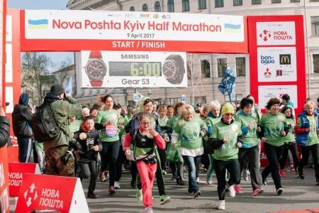Herbalife team on the Nova Poshta Kyiv Half Marathon. 09 april 2017. Kyiv, Ukraine