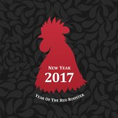 Vector red rooster symbol of 2017 The emblem the New Year according to the Chinese calendar