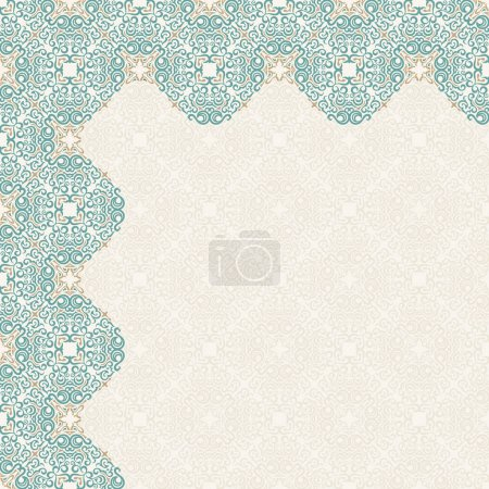 Calligraphic islam design elements. Vintage eastern corners