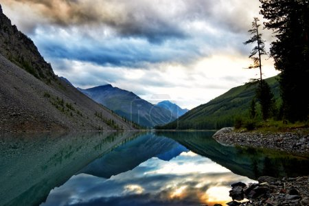 Picturesque alpine landscape of Altai mountains