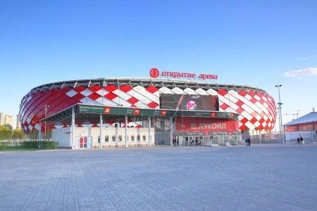 Spartak Stadium in Moscow