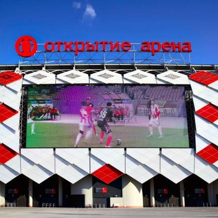 Facade of Otkrytie Arena Stadium