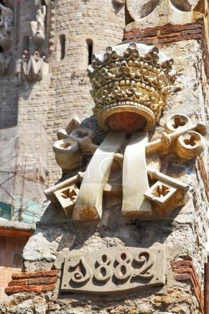 Sign near La Sagrada Familia