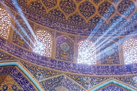 Sheikh Lotfollah Mosque at Naqhsh-e Jahan Square