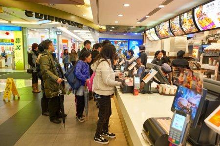 HONG KONG - CIRCA JANUARY, 2016:  McDonald's in Ho...