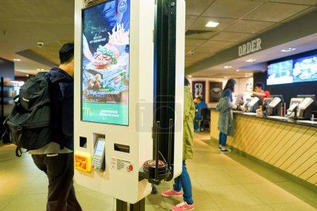 HONG KONG - CIRCA NOVEMBER, 2016: self-service at ...