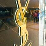 Постер, плакат: Yves Saint Laurent sign