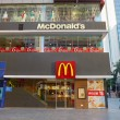 SHENZHEN, CHINA - CIRCA JANUARY, 2017: McDonald's ...