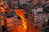 Yemen. Night view of the old city of Sanaa