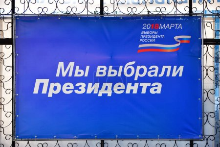 Russian presidential election