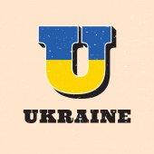 Letter U Country Alphabet Logo