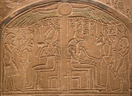 mystery hieroglyphs on wall