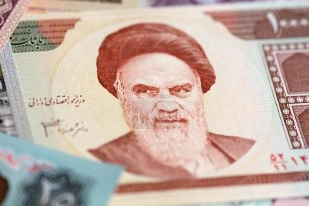 Middle East banknotes