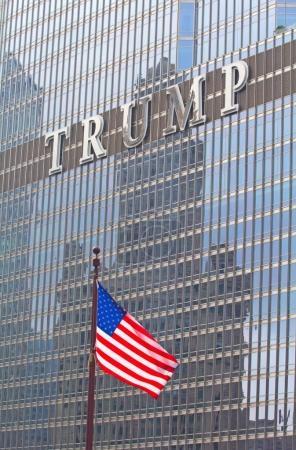 Facade of the Trump Tower