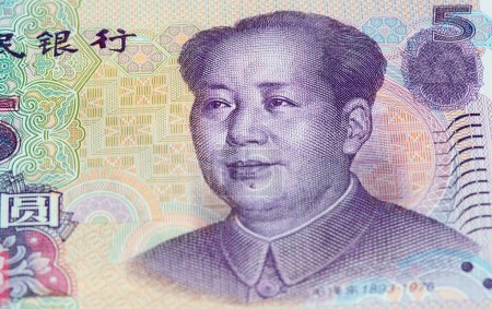 Close view of Chinese colourful banknote