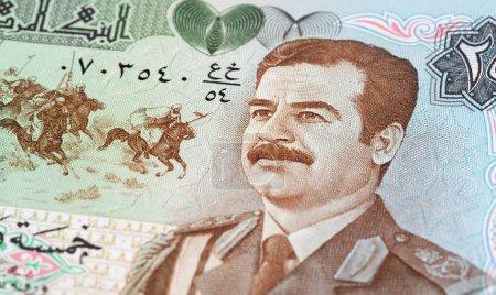 Photo pour Gros plan des billets colorés du Moyen-Orient - image libre de droit