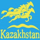 Republic of Kazakhstan logo art