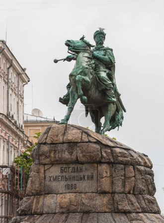 Historic monument of famous Ukrainian Hetman Bogda...