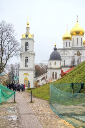 Sity of Dmitrov The Kremlin