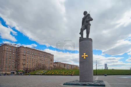 Monument to the heroes of the First World War on Poklonnaya Hill