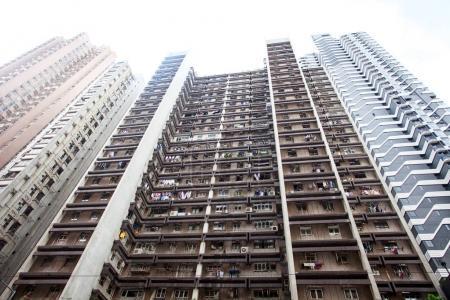 Hong Kong cityscape building