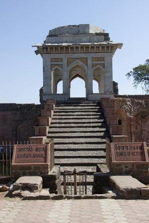 Tower of Victory at Mandu