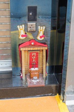 Lucky Shrine at Shop