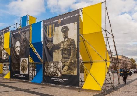 KYIV, UKRAINE - 13 OCT 2017: festive decoration of square to the Day of Defender of Fatherland, Cossacks Day and Ukrainian Insurgent Army, Kiev, Ukraine
